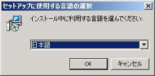 Passkey01.jpg