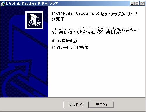 Passkey02.jpg