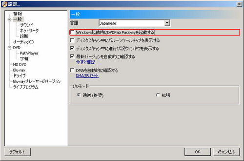 Passkey03.jpg