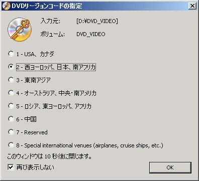Passkey04.jpg