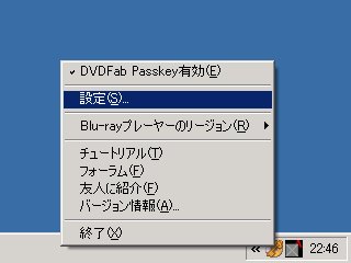 Passkey07.jpg