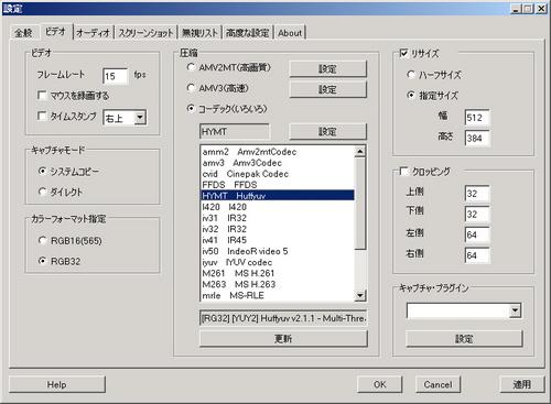 amarec02.jpg