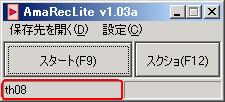 amarec08.jpg