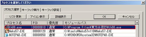 kcode01.jpg
