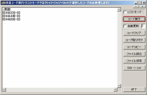 kcode03.jpg