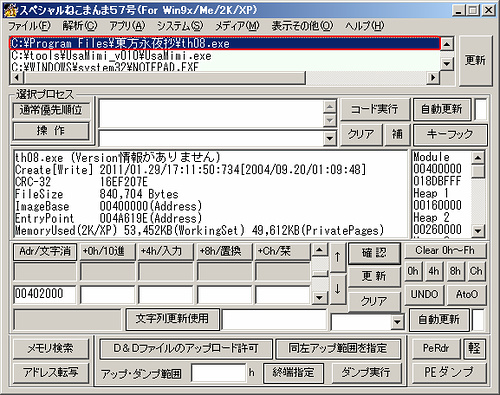 kcode04.jpg