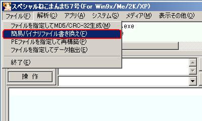 kcode06.jpg