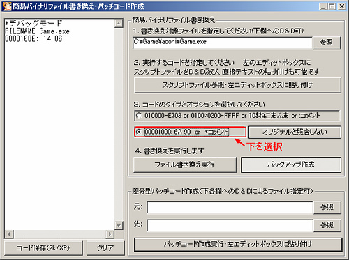 kcode07.jpg